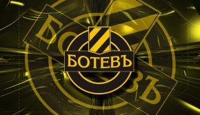 Ботев Пловдив лого