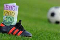 Футбол бонуси
