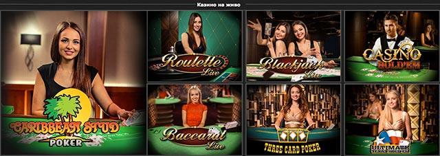 Live Roulette Efbet, Live Blackjack, Live Hold'em, Live Baccarat