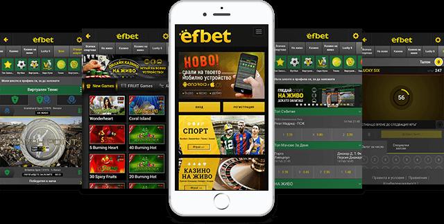 Efbet app