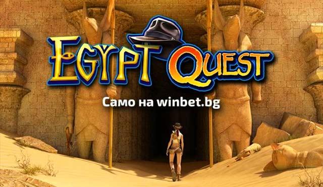 Winbet стартира бонус Egypt Quest
