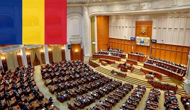 Румънски парламент