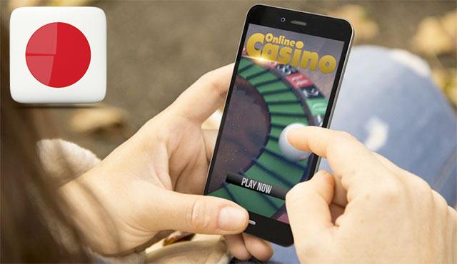 Япония здравни осигуровки за хазарт