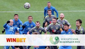 Winbet специален бонус за Висшата лига на Беларус