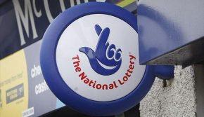 Националната лотария на Великобритания с дарения
