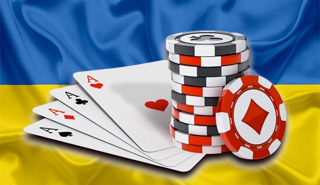 Украйна легализира хазарта