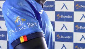Palms Bet подновява спонорство с Левски